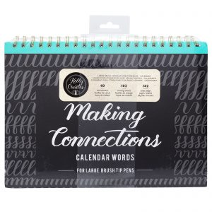 348280_AC_KC_Paper_Workbook_LargeBrush_Calendar_Front